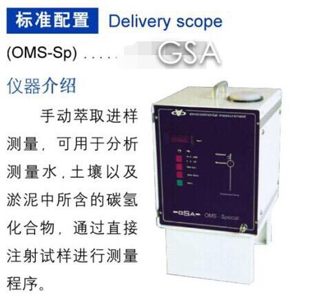 GSA-COM-S