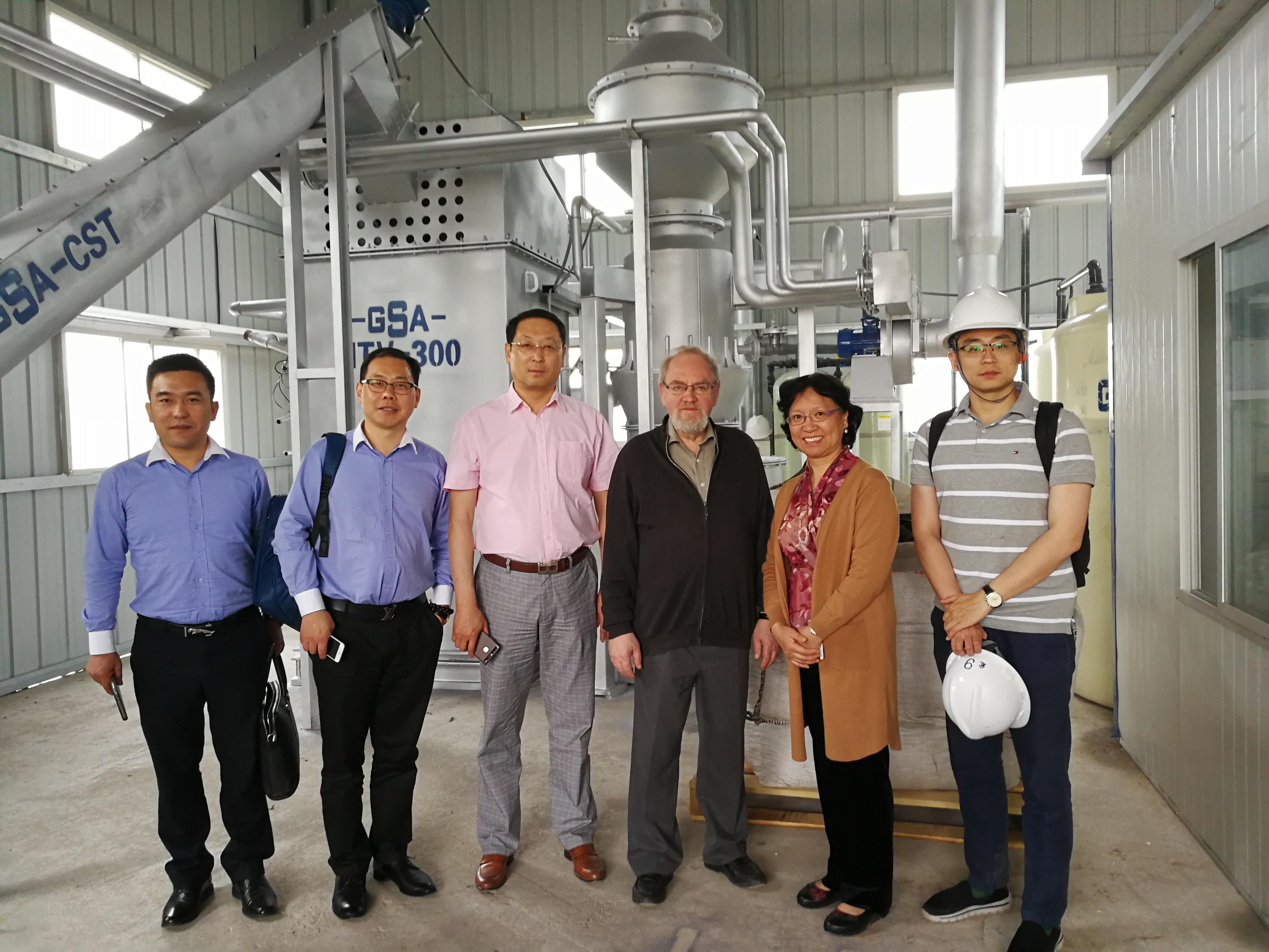 GSA-高效热解气化炉