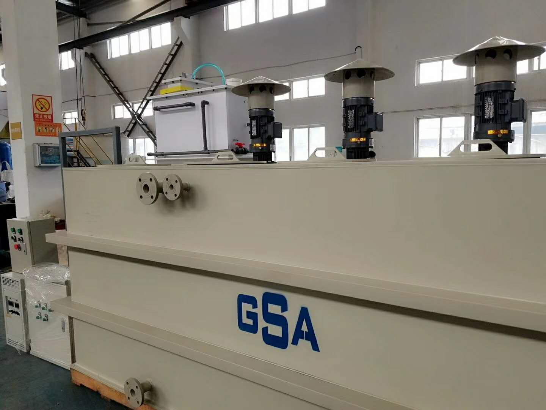 GSA-智能一体化污水成套设备