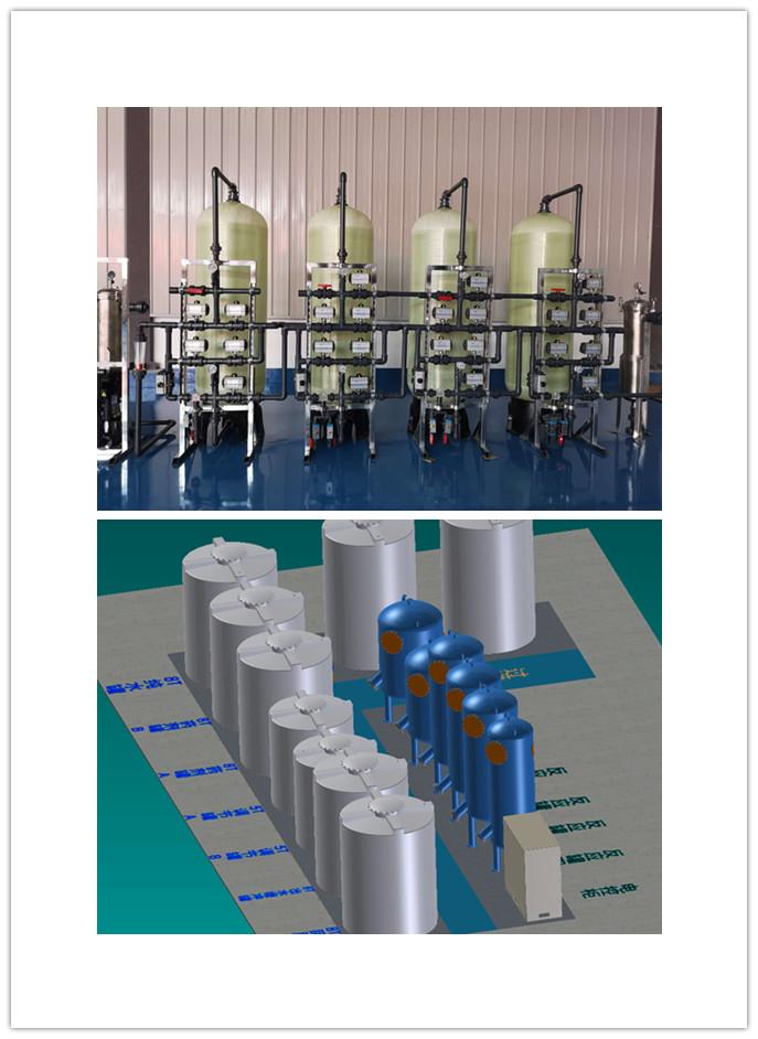 GSA-(铜镍铬)废水循环水-金属回收系统
